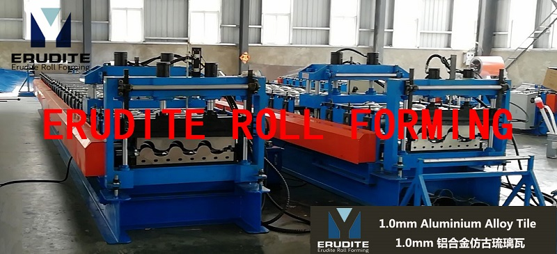 YX81-240-776 ROLL FORMING MACHINE FOR STEP TILE ROOF PROFILE